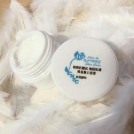 極緻抗糖化 強韌肌膚 輕滑魅力面霜 15ml